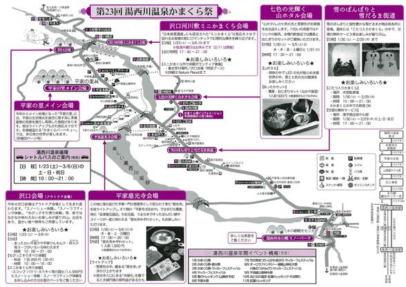 kamakura_2016_4.jpg