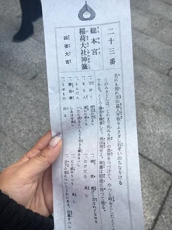 伏見稲荷2016152