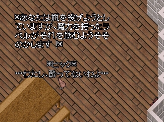 ToL07.jpg