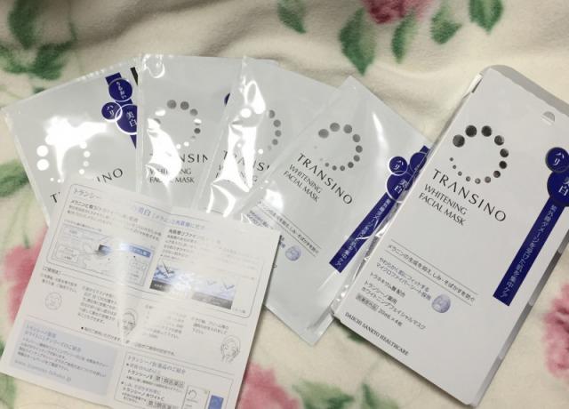 s_トランシーノ 薬用ホワイトニング マスク