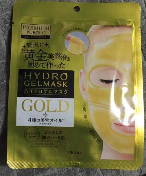 ハイドロゲルマスク ゴールド