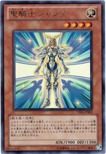 card73711464_1.jpg