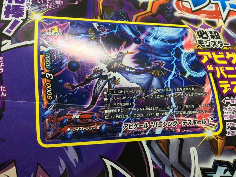 Neo Ark Cradle Ddd Booster 1 Unleash Impact Dragon