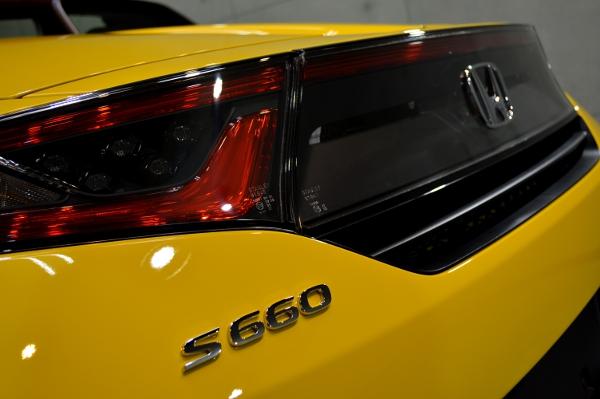 S660-08.jpg