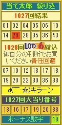2015y12m11d_133104739.jpg