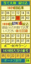 2015y12m18d_165910526.jpg