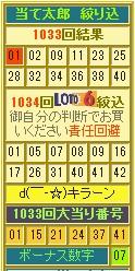 2016y01m05d_131634498.jpg