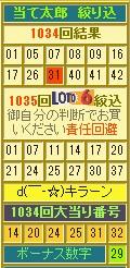 2016y01m08d_142956340.jpg