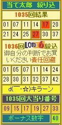 2016y01m12d_132502136.jpg