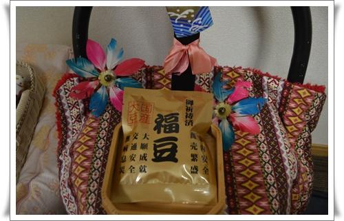 豆まきDSC_0680-20160203