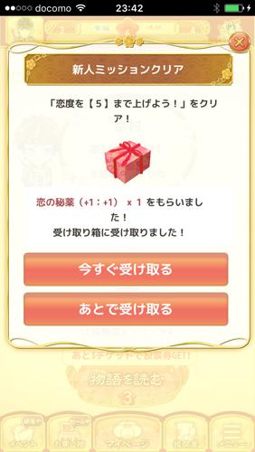 贈り物だー