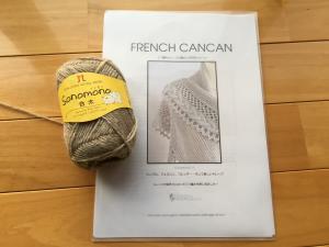 cancan1-5.jpg