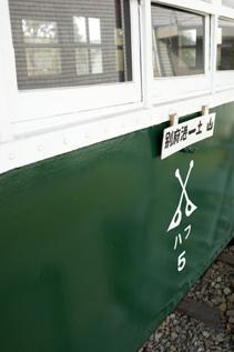 rie12044.jpg