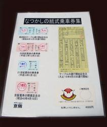 rie12109.jpg
