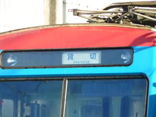 rie12122.jpg