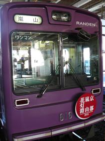 rie12123.jpg