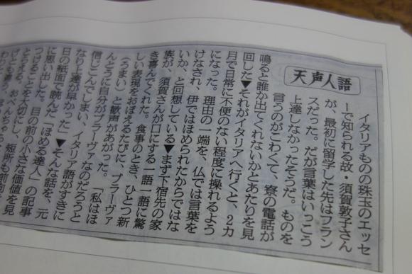 16_0120_01.jpg