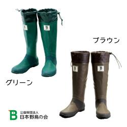 bird_watching_rain_boots_yatyounokai01.jpg