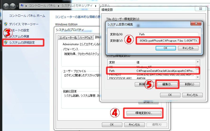 DDwayaku2.jpg