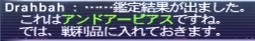20160116124540a09.jpg