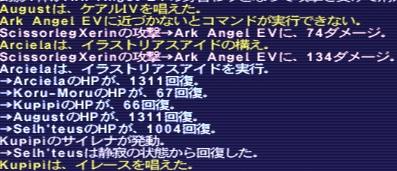 AAEV1.jpg
