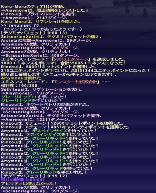 Amymone2.jpg