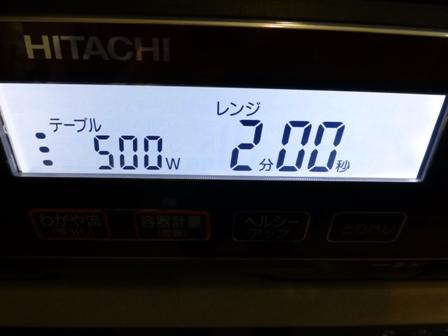 20151227184807813.jpg