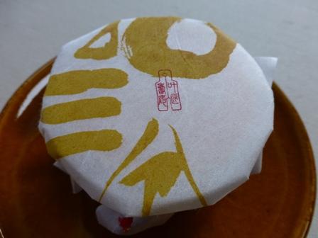 和三盆餡ぷでぃんぐ12