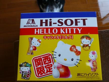 Hi-SOFTハローキティ1
