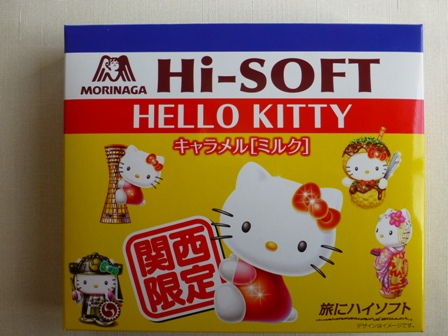 Hi-SOFTハローキティ2
