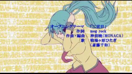 SONG_010.jpg