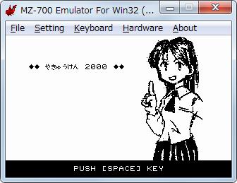 mz700_y2k01.png