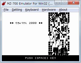 mz700_y2k02.png