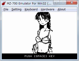 mz700_y2k04.png