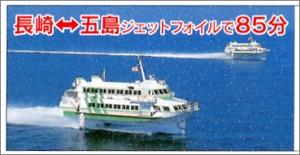 九州商船-1