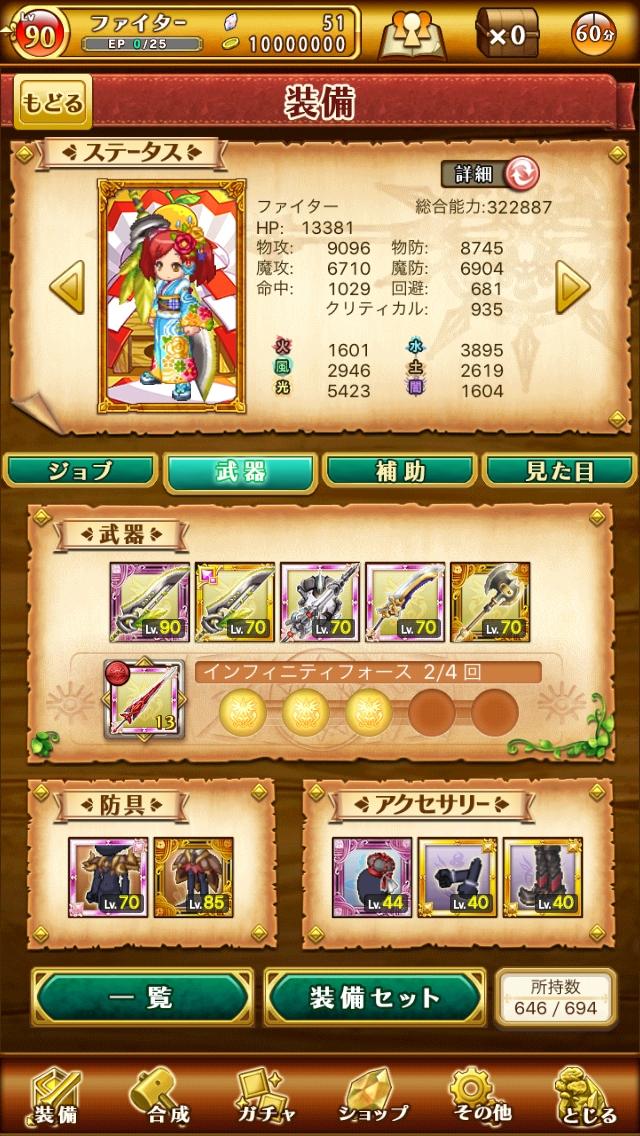 game10.jpg