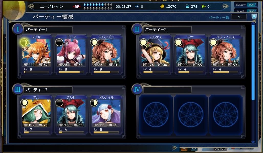game13.jpg