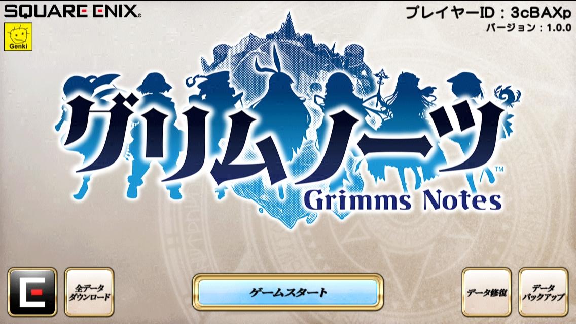 game15.jpg
