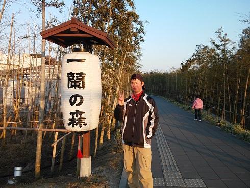 20160110_165040.jpg