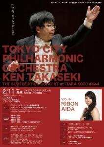 concert_img_44p.jpg