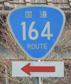 bl-pz22b-r164.jpg