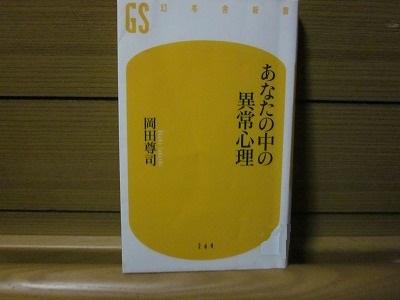 s-IMG_3260.jpg