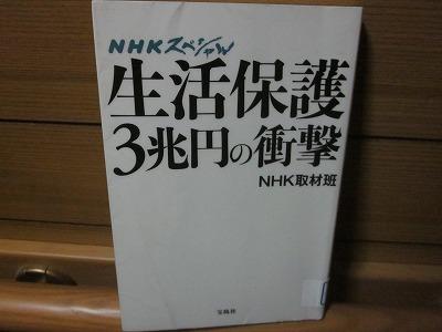 s-IMG_3280.jpg