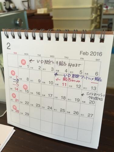 201601281714168c8.jpeg