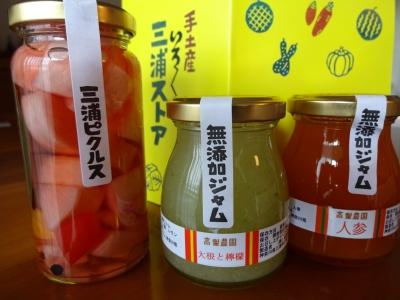 高梨農園商品