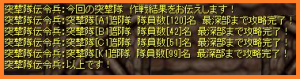 150102-05.png