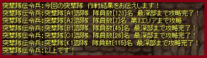 151212-02.png