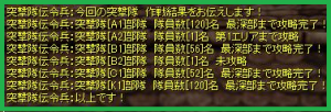 151226-02.png