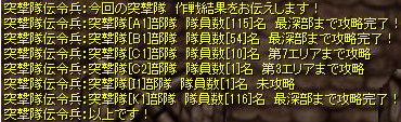 160123-04.png