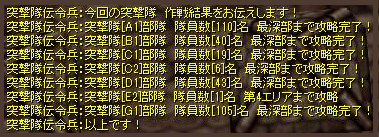 160128-02.png